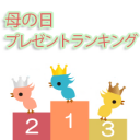 osusume-ranking2014