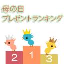 osusume-ranking2014