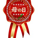 present-ranking506070