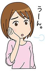 広島弁が怖いと感じるのは映画の影響?