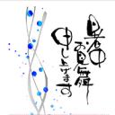 jiki2014