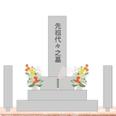 obon_jiki_imi