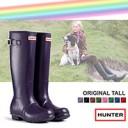 rain-boots-osusume