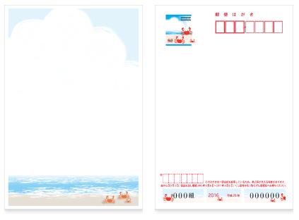海辺のカニ