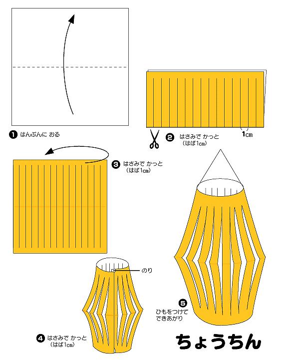 七夕飾り3 : 七夕飾り 簡単 折り紙 : 簡単 折り紙