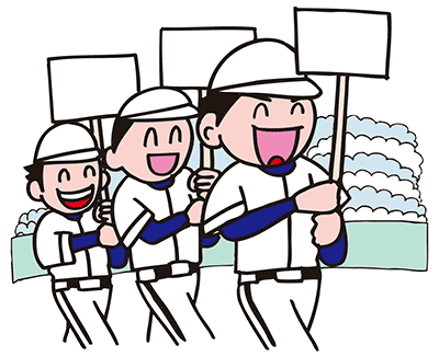 夏の甲子園2016日程 初日は8月9日