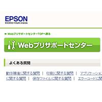 epson-webpri-ng