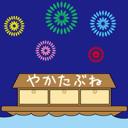 oosaka-yakatabune