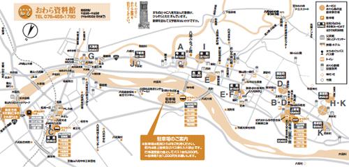 おわら風の盆2014開催日程と場所