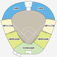 koushien2014-ticket