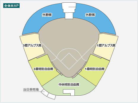 甲子園2016夏 チケット情報と座席表