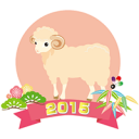 hituji2015-illu