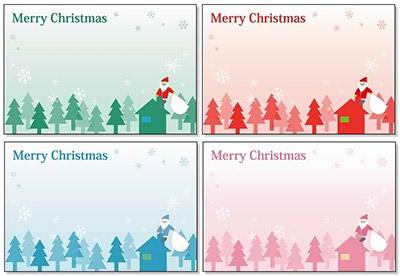 クリスマスカード・テンプレ画像4