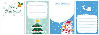 クリスマスカード・テンプレ画像1