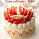 cake-yoyaku2014