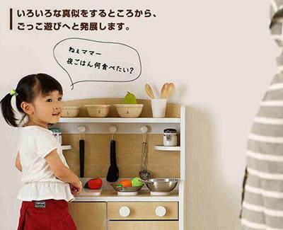 幼稚園児人気クリスマスプレゼント画像4