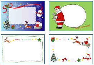 クリスマスカード・テンプレ画像2