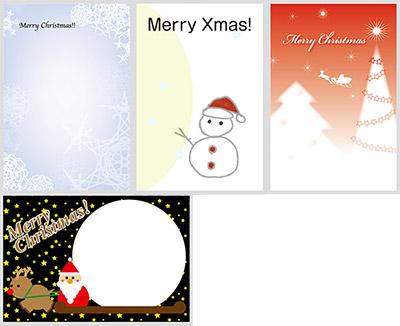 クリスマスカード・テンプレ画像3