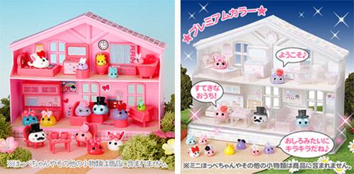 サン宝石 ほっぺちゃんのハウスシリーズ