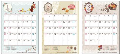 PDFカレンダー1