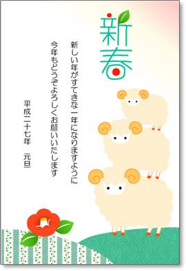赤ずきんちゃんのかわいい羊のイラスト無料テンプレート