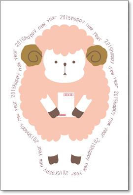 年賀状2015無料イラスト素材のかわいい羊のテンプレート