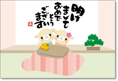 年賀状わんパグのかわいい羊のイラスト無料テンプレート