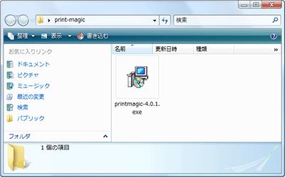 フリーソフトのDL