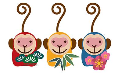2016年は申年 年賀状には猿の ... : 未年 年賀状 写真 : 年賀状