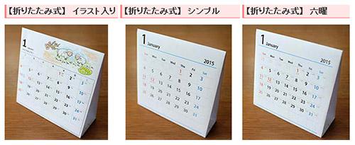 カレンダー カレンダー 2014 ちびむす : ちびむすエクセル カレンダー ...