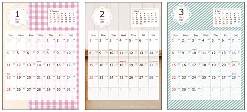 カレンダー カレンダー 2015 かわいい : 2016年 かわいい犬のイラスト ...