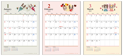 PDFカレンダー3
