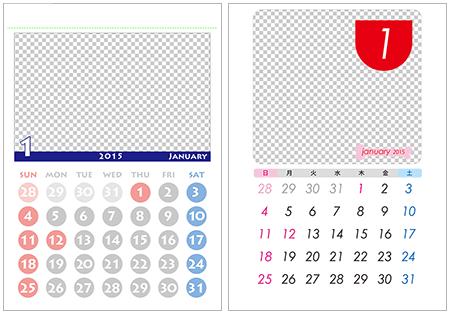 PAPER MUSEUMのカレンダー