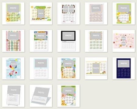 カレンダー カレンダー 写真 無料 : ... もつくれるプリントカレンダー