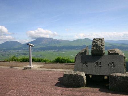 熊本県 大観峰