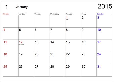 カレンダー カレンダー 2015 スケジュール : ... なカレンダーの無料カレンダー