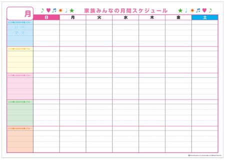 カレンダー カレンダー 書き込み : この書き込みカレンダーを ...