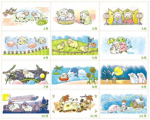 カレンダー カレンダー 2015 かわいい : カレンダー2015 Pc壁紙 かわいい ...
