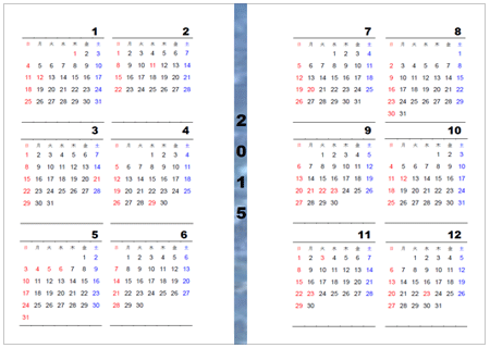 カレンダーBANKの無料カレンダー