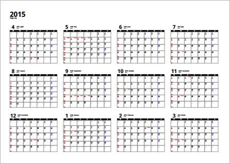 カレンダー 2015年カレンダー 暦 : シンプルなA4カレンダーの無料 ...