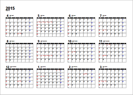 シンプルなA4カレンダーの無料ダウンロード先3