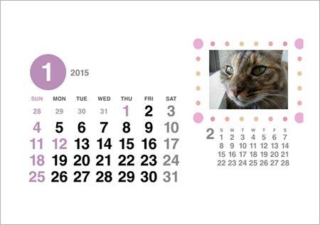 カレンダーファクトリーパーク