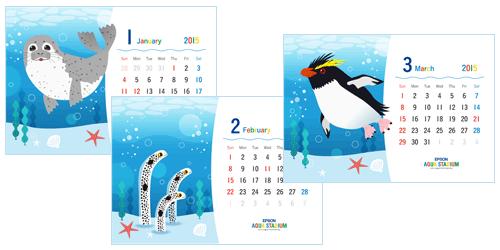 かわいい無料カレンダー2018 画像4