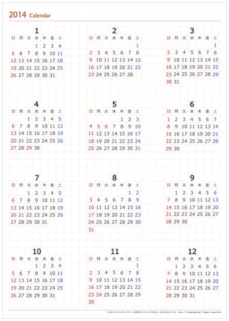 カレンダー カレンダー 2015 ちびむす : ... カレンダーの無料カレンダー