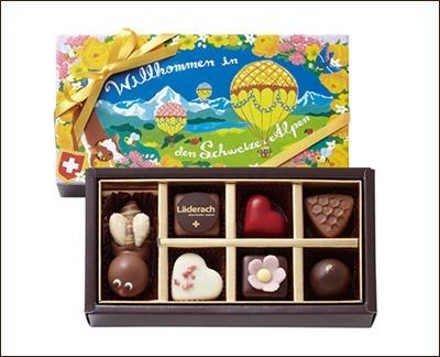 ブランド チョコレート レダラッハ