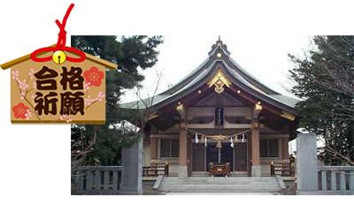 札幌市弥彦神社