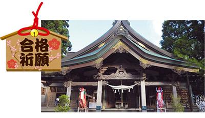 札幌市三吉神社