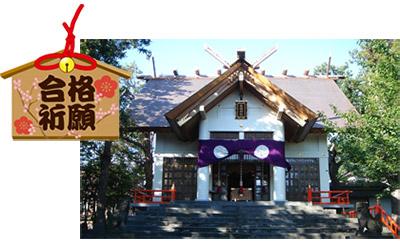 札幌市手稲神社