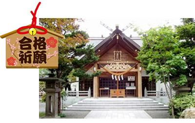 札幌市西野神社