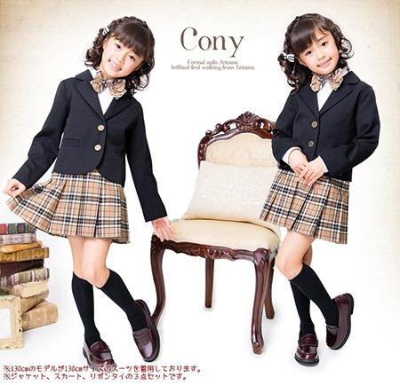 卒園式 女の子のおすすめスーツ2